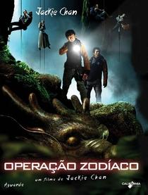 Operação Zodíaco - Poster / Capa / Cartaz - Oficial 6