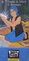 As 7 Viagens de Sinbad - O Marinheiro - Poster / Capa / Cartaz - Oficial 1