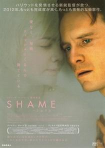 Shame - Poster / Capa / Cartaz - Oficial 7