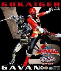 Kaizoku Sentai Gokaiger vs. Space Sheriff Gavan: The Movie - Poster / Capa / Cartaz - Oficial 3