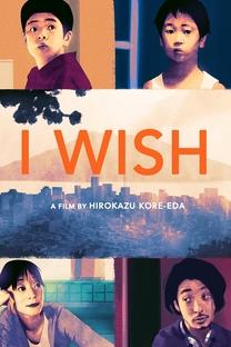 O Que Eu mais Desejo - Poster / Capa / Cartaz - Oficial 9