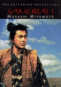 Samurai - O Guerreiro Dominante - Poster / Capa / Cartaz - Oficial 6