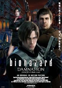 Resident Evil: Condenação - Poster / Capa / Cartaz - Oficial 1