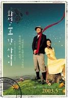 A Man Who Went to Mars (Hwaseongeuro gan sanai)