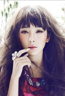 Mi Yang - Poster / Capa / Cartaz - Oficial 5