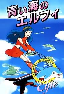 Elfie, a Salvadora do Planeta - Poster / Capa / Cartaz - Oficial 3