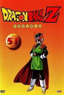 Dragon Ball Z (7ª Temporada) - Poster / Capa / Cartaz - Oficial 18