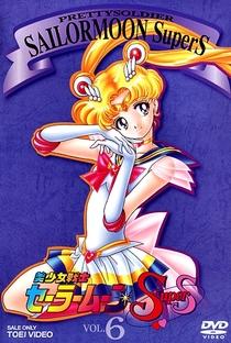 Sailor Moon (4ª Temporada) - Poster / Capa / Cartaz - Oficial 8