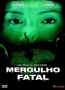 Mergulho Fatal (Sam hoi tsam yan)