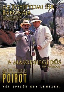 Poirot (5ª Temporada) - Poster / Capa / Cartaz - Oficial 4