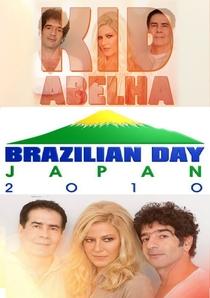 Brazilian Day: Kid Abelha - Poster / Capa / Cartaz - Oficial 1