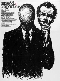 Profissão: Repórter - Poster / Capa / Cartaz - Oficial 3