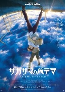 Sakasama no Patema - Poster / Capa / Cartaz - Oficial 2