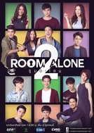 Room Alone 2 (Room Alone 2)