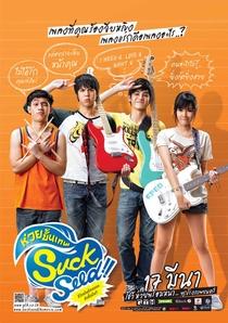 SuckSeed - Poster / Capa / Cartaz - Oficial 1