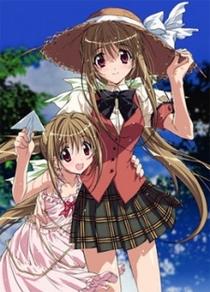 Kakyuusei 2: Hitomi no Naka no Shoujo-tachi - Poster / Capa / Cartaz - Oficial 1