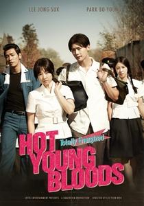 Hot Young Bloods - Poster / Capa / Cartaz - Oficial 2