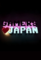 Gamers Heart Japan (Gamers Heart Japan)