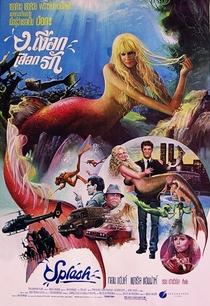Splash: Uma Sereia em Minha Vida  - Poster / Capa / Cartaz - Oficial 3