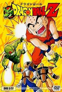 Dragon Ball Z (1ª Temporada) - Poster / Capa / Cartaz - Oficial 22