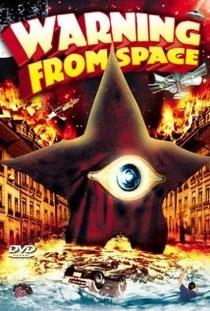 O Alerta do Espaço - Poster / Capa / Cartaz - Oficial 1