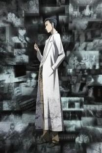 Steins;Gate: Kyoukaimenjou no Missing Link - Divide By Zero - Poster / Capa / Cartaz - Oficial 1