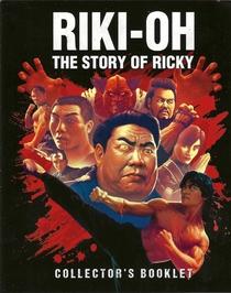 A História de Ricky - Poster / Capa / Cartaz - Oficial 4