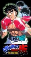 Hajime no Ippo (1ª Temporada) (Hajime no Ippo)
