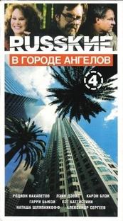 Russkie v Gorode Angelov - Poster / Capa / Cartaz - Oficial 1