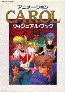 Carol - Poster / Capa / Cartaz - Oficial 1