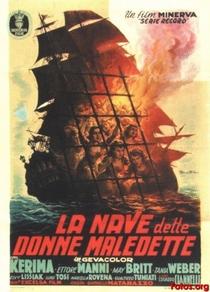 O Navio das Mulheres Condenadas - Poster / Capa / Cartaz - Oficial 1