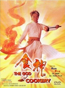 God of Cookery - Poster / Capa / Cartaz - Oficial 1