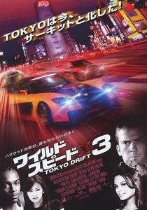 Velozes e Furiosos: Desafio em Tóquio - Poster / Capa / Cartaz - Oficial 5