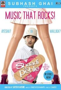 Shaadi Se Pehle - Antes do Casamento - Poster / Capa / Cartaz - Oficial 3