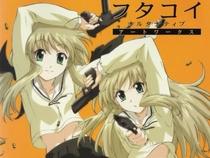 Futakoi Alternative - Poster / Capa / Cartaz - Oficial 1