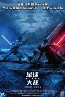 Star Wars: A Ascensão Skywalker - Poster / Capa / Cartaz - Oficial 11