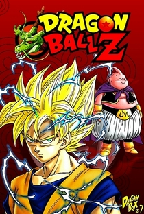 Dragon Ball Z (7ª Temporada) - Poster / Capa / Cartaz - Oficial 22