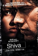 Shiva (Shiva)