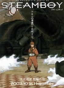 Steamboy - Poster / Capa / Cartaz - Oficial 2