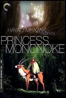 Princesa Mononoke - Poster / Capa / Cartaz - Oficial 16