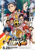 Yowamushi Pedal Movie (劇場版 弱虫ペダル)
