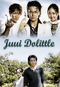Juui Dolittle - Poster / Capa / Cartaz - Oficial 4