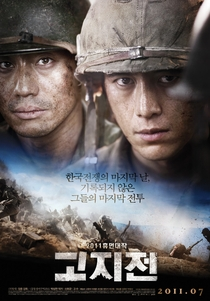 The Front Line - Poster / Capa / Cartaz - Oficial 3