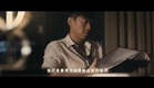 Christmas Rose 圣诞玫瑰  2013 Movie Trailer