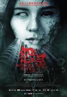 Haunted Road 2 (Yuan ling 2)