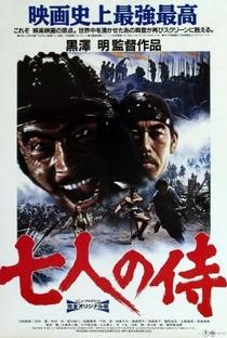 Os Sete Samurais - Poster / Capa / Cartaz - Oficial 13