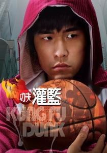 Kung Fu Dunk  - Poster / Capa / Cartaz - Oficial 1