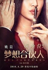 Miss Partners - Poster / Capa / Cartaz - Oficial 2
