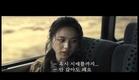 만추 (Late Autumn, 2010) trailer