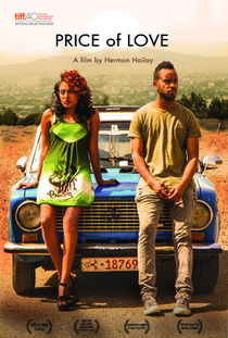 Price of Love - Poster / Capa / Cartaz - Oficial 2